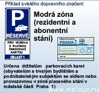 parkovka_v_prage-1