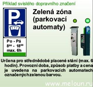parkovka_v_prage-3