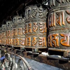 Завершение…. Покхара. Катманду